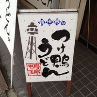 Foto scattata a つけ鴨うどん 鴨錦 千代田店 da Hiroshi T. il 7/30/2013