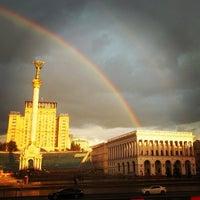 Foto tomada en Plaza de la Independencia por Helena M. el 7/22/2013