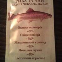 Снимок сделан в Золота Форель пользователем Vylka 11/24/2012