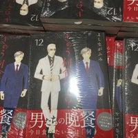Das Foto wurde bei Books Orion von Hiromi am 10/28/2016 aufgenommen