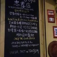 Das Foto wurde bei Toasteria Cafe von Erin S. am 10/5/2013 aufgenommen