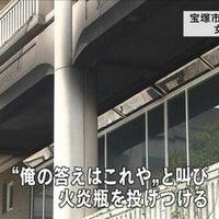 厚生 関東 局 信越