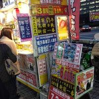 売り場 宝くじ 新宿 西口 よく当たる宝くじ売り場 東京都 新宿区 新宿チャンスセンター