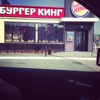 Снимок сделан в Burger King пользователем А_Мехак v. 6/3/2013