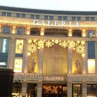 Foto diambil di Galeria Shopping Mall oleh Анастасия Г. pada 11/21/2013
