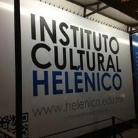 Foto tomada en Centro Cultural Helénico por Ricardo Mendez T. el 3/26/2013