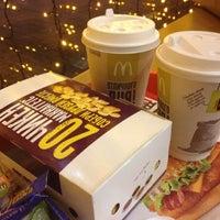 Foto scattata a McDonald's da Li E. il 12/8/2012