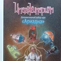 Foto scattata a Антикафе da Ольга Л. il 3/14/2014