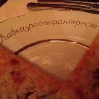 Foto tirada no(a) Кавказская пленница por Olga K. em 10/25/2012
