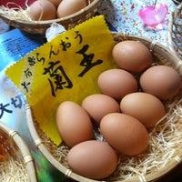 10/1/2012에 moba님이 卵かけ御飯専門店 美味卯에서 찍은 사진