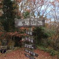 11/29/2012に剛 関.が高尾山 山頂で撮った写真