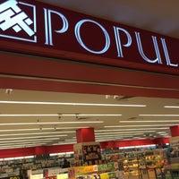 Popular Bookstore Kota Kinabalu Sabah