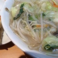 11/3/2013 tarihinde 飲んで食って B.ziyaretçi tarafından Chinman'de çekilen fotoğraf