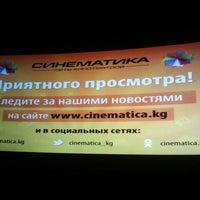 """Снимок сделан в Синематика РЦ """"Cosmopark"""" / Cinematica """"Cosmopark"""" пользователем ***Яночка *. 5/30/2013"""