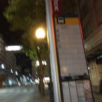 Metro Bus Stop #578 - Seattle Central Business District