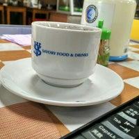 Foto tomada en Savory Food & Drinks por Beni K. el 8/2/2015