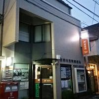 郵便 局 吉祥寺