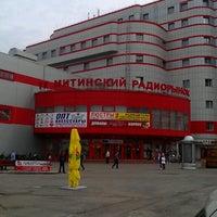 Снимок сделан в ТК «Митинский радиорынок» пользователем Yana G. 5/3/2013