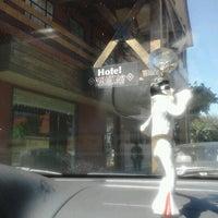 11/22/2012에 Gustavo E.님이 Hotel Duhatao에서 찍은 사진