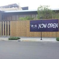 10/28/2012 tarihinde CT C.ziyaretçi tarafından Yunomori'de çekilen fotoğraf