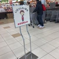 スーパー 山科 マツヤ