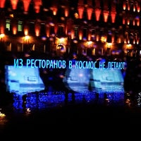 Foto tirada no(a) Bar Joys por Сергей П. em 7/20/2013