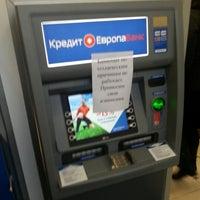 кредит кредитная помощь