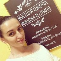 Снимок сделан в Высшая школа имиджа и стиля пользователем Olga S. 3/25/2014