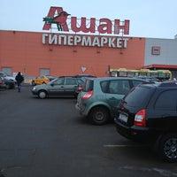 Снимок сделан в Ашан пользователем Людмила 2/17/2013
