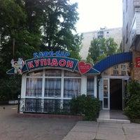 """Foto tirada no(a) Кафе-Бар """"Купидон"""" por Yura L. em 8/18/2013"""