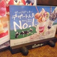 Foto diambil di びっくりドンキー パワーセンター松阪店 oleh Shinji A. pada 2/8/2013