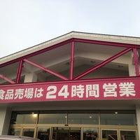イオン もりの里店 - 金沢市のショッピングモール