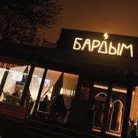 Foto tirada no(a) БарДым por БарДым em 12/16/2016