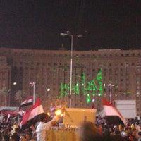 Foto tomada en Plaza de la Liberación por Dinaz H. el 7/2/2013