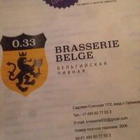 Foto scattata a Бельгийская пивная «0.33» / Brasserie belge 0.33 da Pavel Z. il 2/20/2015