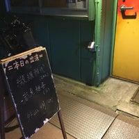Das Foto wurde bei なってるハウス von mangoo m. am 8/10/2016 aufgenommen