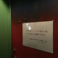 Das Foto wurde bei なってるハウス von mangoo m. am 5/25/2016 aufgenommen