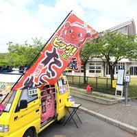 Das Foto wurde bei タコ焼き多幸坊主燕市交通公園 von 多幸坊主 タ. am 5/10/2014 aufgenommen