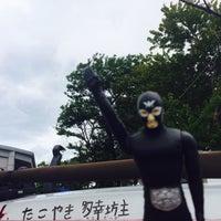 Das Foto wurde bei タコ焼き多幸坊主燕市交通公園 von 多幸坊主 タ. am 6/29/2014 aufgenommen
