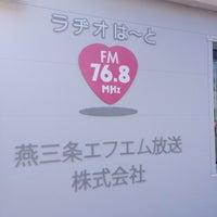 Das Foto wurde bei タコ焼き多幸坊主燕市交通公園 von 多幸坊主 タ. am 4/12/2014 aufgenommen