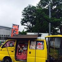Das Foto wurde bei タコ焼き多幸坊主燕市交通公園 von 多幸坊主 タ. am 6/22/2014 aufgenommen