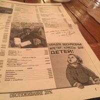 Photo prise au Pétrovič Restaurant par İbrahim O. le10/17/2017