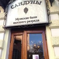 รูปภาพถ่ายที่ Сандуновские бани โดย Pash เมื่อ 3/28/2013