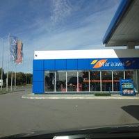 Снимок сделан в Газпромнефть АЗС № 93 пользователем Самый 🙏 Самый 9/14/2013