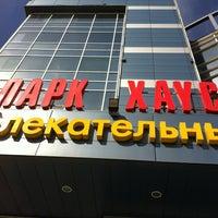 Снимок сделан в Atrium's Парк Хаус пользователем Владислав М. 6/5/2013