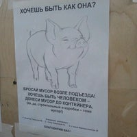 Снимок сделан в ТЦ «Калинка» пользователем Анастасия Ш. 2/22/2013