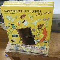 8/30/2014にPapa P.が未来屋書店で撮った写真