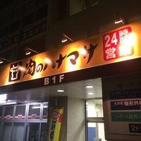 5/21/2014にPapa P.が肉のハナマサ 大井町店で撮った写真