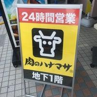 9/4/2016にPapa P.が肉のハナマサ 大井町店で撮った写真