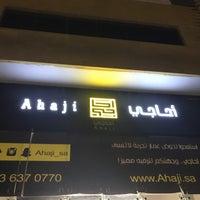 Das Foto wurde bei Ahaji von Abdulaziz A. am 1/12/2018 aufgenommen